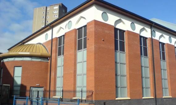 Islamic Da'wah Academy